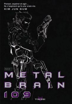 Image de Metal brain 109
