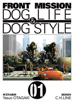 Image de Front Mission - Dog Life and Dog Style