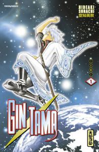 Volume 1 de Gintama