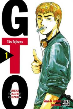 Image de Gto - great teacher onizuka