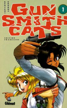 Image de Gun smith cats