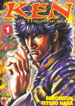 Image de Ken, fist of the blue sky