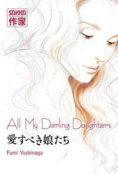 Image de All my darling daughters